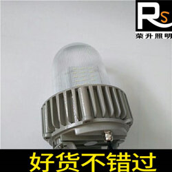配电室LED三防灯NFC9180LED防眩灯图片