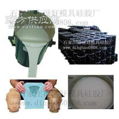 供应树脂工艺品模具硅胶