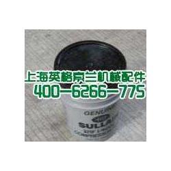 250019-662寿力空压机油图片