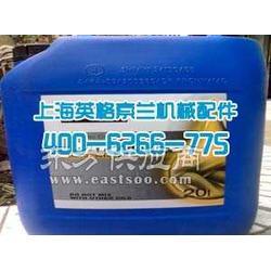 AC1615595101阿特拉斯移动机油图片