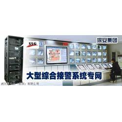 联网报警中心,视频联网接警平台,城市联网报警系统图片