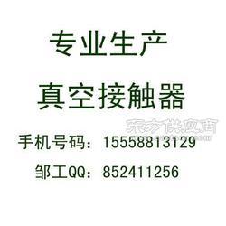 CKJ5-80A/1140低压真空接触器厂家图片