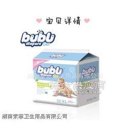 干爽型宝宝纸尿片图片