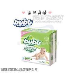 防漏舒适宝宝纸尿片图片