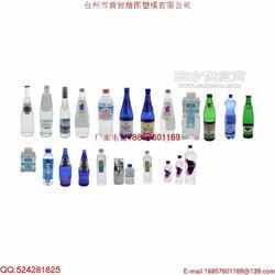 高端矿泉水瓶设计模具开发PET饮料瓶图片