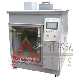 FQX系列混合性气体腐蚀试验箱图片