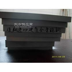 美国肯纳CD-KR887钨钢 进口耐腐蚀耐冲压钨钢棒图片