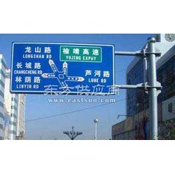 道路收费牌 交通标志杆 单悬臂式标志杆图片