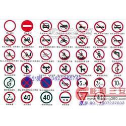 公路标识牌厂家/交通标志牌/广告牌/道路反光标志牌图片
