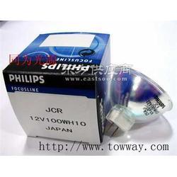 PHILIPS JCR 12V100WH10电子胃镜灯杯图片