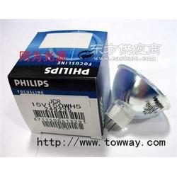 PHILIPS 13160 DDS 21V80W 卤钨灯杯图片