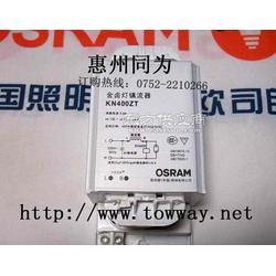 osram KN400ZT电感镇流器 欧司朗图片