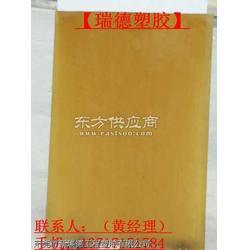 台湾厂家进口PPS 进口PPS棒 高品质图片