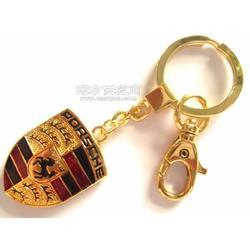 供应钥匙扣制作 车标钥匙扣 保时捷钥匙扣制作图片