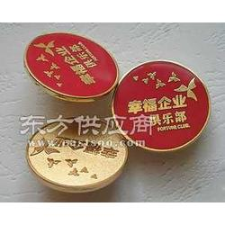 镀金徽章制作优质徽章制作找做徽章质量好的工厂图片