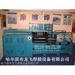 摩擦焊机图片