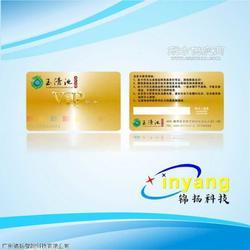 供应ID卡;TK4100卡;ID印刷卡;门禁卡图片