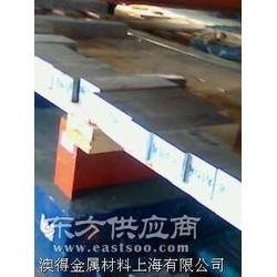T7工具钢图片