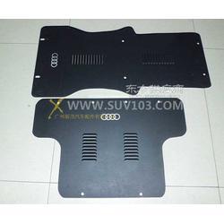 欧系{奥迪Q7发动机护板/Q7下护板/Q7铝合金护板图片