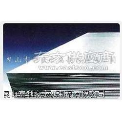 供应标准尺寸【2014-T6铝板 铝棒 铝合金】优惠图片