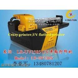 江浙木盒工艺品彩绘机高科技UV木盒喷绘设备图片