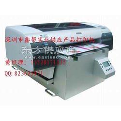 塑胶移动电源彩印设备图片