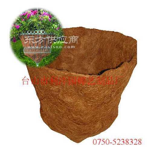 椰棕花篮垫椰衣篮