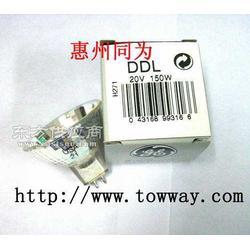 GE DDL 20V150W美国通用灯杯图片