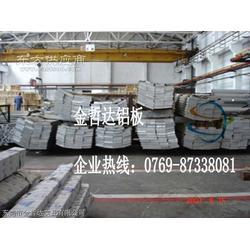 A7075铝板现货 耐高温A7075铝板图片