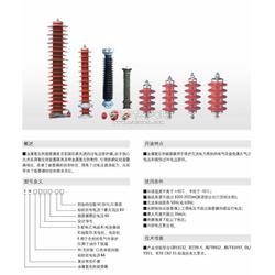 HY2.5WD-8/18.7避雷器HY2.5WD-8/18.7图片