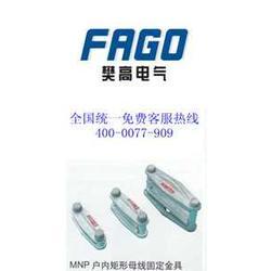 乐清樊高电气有限公司MNP-207图片