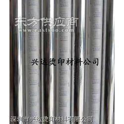 AM4153-601AL 拉絲銀色燙金紙圖片