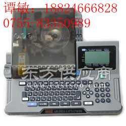 宜州MAX LM-380EPVC套管打印机图片