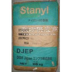 PA46 日本DSM TE250F6图片