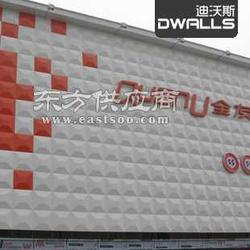 门头广告招牌新型装修装饰材料小金字塔图片