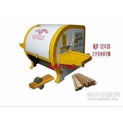 圆木开方锯木头开方锯能一次性开方开片的木工机器图片