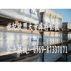 阳极氧化6062铝板 进口6063铝合金薄板图片