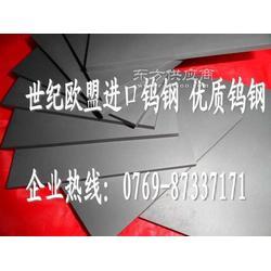 CD650钨钢空心管 CD-KR466钨钢单价图片