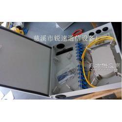 低价甩卖24芯室外光纤配线箱厂家型号图片