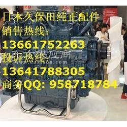 久保田发动机修理包久保田柴油泵图片