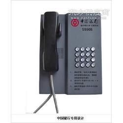 银行客服电话机银行应急报警电话机图片