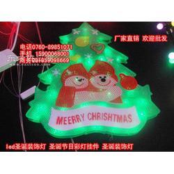 圣诞装饰灯圣诞树装饰图形灯圣诞老人彩灯 图案彩灯图片