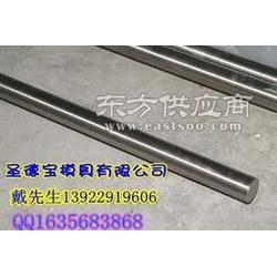 5CrNiMo工具钢图片