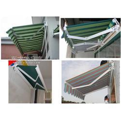 露台遮阳篷遮阳罩厂家销售图片