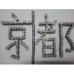 富士钨钢T15富士钨钢T15钨钢T15穿线孔图片