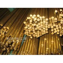 H80黄铜管贝恩特应H80黄铜管_产品报价图片