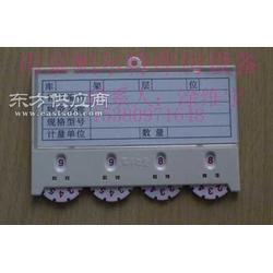H型磁性材料卡 找15380971648图片