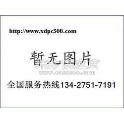 供应小松6204-21-8100曲轴瓦图片