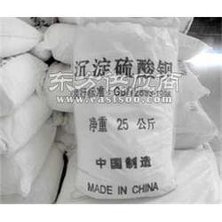 改性沉淀硫酸钡图片