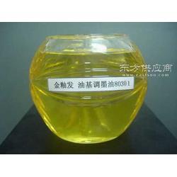 油性调墨油 水性调和油 调色油供应厂家图片